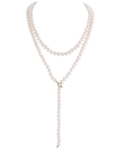 White Freshwater Pearl Adjustable Y-Shape 51 Inch Rope Length Necklace - AAAA Quality - Secondary Image